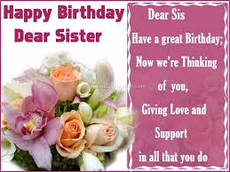 25 Best Birthday Wishes Quotes For Sister 15 Incredible Sayings