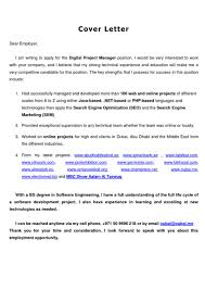 impressive inspiration how to end cover letter 4 how to end cover 216f51e6
