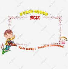 Kindergarten Diploma Cartoon Cute Kindergarten Kindergarten