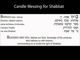 shabbat candle blessings