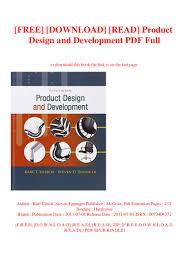 Product Design Development Ulrich Free Download Read Product Design And Development Pdf Full
