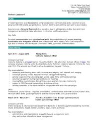 Receptionist Resume Template Premium Resume Samples Example