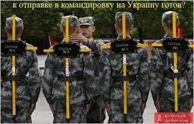 """""""Спокійно дочекалися цю групу клоунів, дали їм зайняти ДОТ і вбили"""", - оприлюднено кадри ліквідації вогневої позиції найманців РФ на Донбасі - Цензор.НЕТ 3780"""