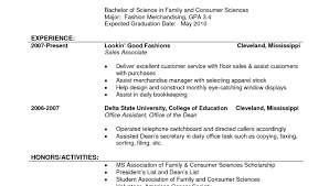 Resume For Clothing Store Resume Clothing Store April Onthemarch Co