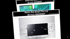 Smart Tivi LG 49 inch 49UH850T có tốt không và giá bao nhiêu ? - YouTube