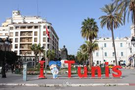 تونس العاصمة | معلومات عن العاصمة التونسية - Wiki Wic