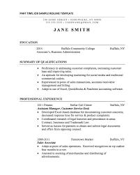 Part Time Job Resume Template Commily Com