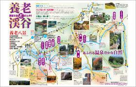 養老渓谷 | 小湊鐵道株式会社 公式ホームページ