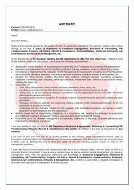 Employee Relocation Letter Template Or Location Transfer Letter To