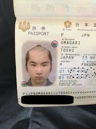 10年間パスポートをちょんまげ姿にしてわかったことが話題に Blessed