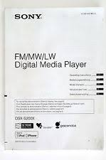 sony dsx sony dsx s200x original digital media player manual owner `s manual