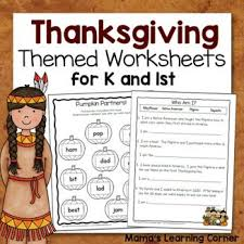 Nativity Worksheets for Kindergarten and First Grade   Mamas further  further Thanksgiving Worksheet Packet for Kindergarten and First Grade together with Best 25  1st grade activities ideas on Pinterest   1st grade additionally Nativity Worksheets for Kindergarten and First Grade   Mamas further  likewise Thanksgiving Worksheet Packet for Kindergarten and First Grade also Christmas Adjectives Worksheet   Mamas Learning Corner furthermore  also  additionally Nativity Worksheet Packet for Kindergarten and First Grade   Mamas. on nativity worksheets for kindergarten and first grade mamas
