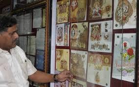 a hub for customised cards the hindu Wedding Cards Wholesale Kolkata Wedding Cards Wholesale Kolkata #29 wedding card wholesale market in kolkata