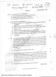 Question Paper - Thermodynamics 2016 - 2017 BE Mechanical ...