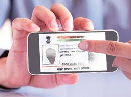 linking aadhaar with voter id may be