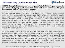 insead essays insead essay tips  4 insead essay questions