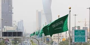 Saudi ile ilgili görsel sonucu