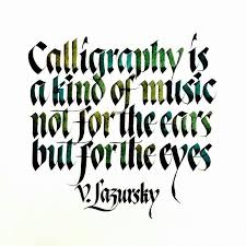 1958 best calligraphic art images