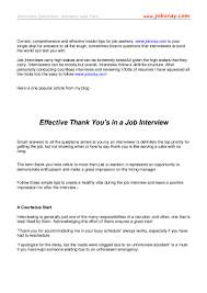 Effective Thank Yous In A Job Interview From Www Jobxray Com