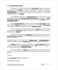 Free Sponsorship Letter