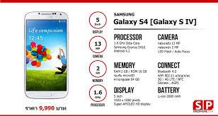 Samsung Galaxy S4 [Galaxy S IV] โทรศัพท์หน้าจอ 5.0 นิ้ว ราคา 9,990 ...