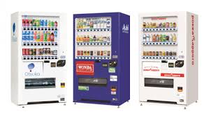 Suntory Vending Machine Delectable Food Vending Machine Our Business HOME 新東亜交易株式会社