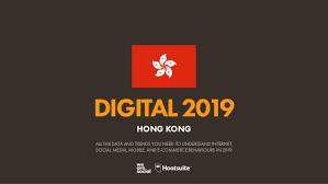 Digital 2019 Hong Kong January 2019 V01