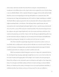 writing sample emerson essay 2