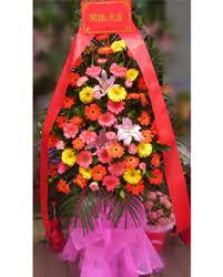 Congratulation For New Business Congratulations New Business Flowers Basket