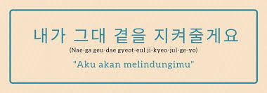 Panggilan sayang bahasa korea baolggul. 11 Ucapan Aku Cinta Kamu Dalam Bahasa Korea So Sweet