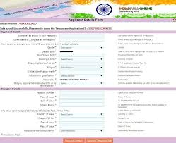 india tourist visa for us citizens