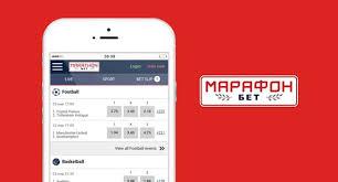 марафон альтернативный адрес мобильная версия
