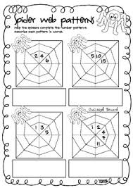 Spider Web Pattern Magnificent Spider Web Number Patterns By Michelle Walker Teachers Pay Teachers