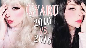gyaru 2010 vs 2016 makeup tutorial ギャル gal