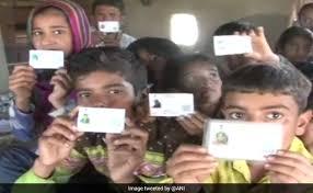 linking aadhaar card number how to