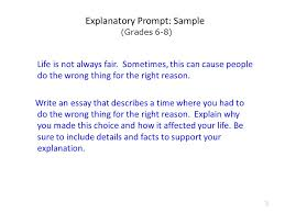 remember this consider how the following quotation is related to  3 explanatory