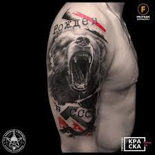 трэш полька от Vladimir Cherep москва Vk Tattoo татуировки