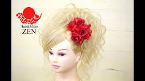 原点回帰の盛り髪カールアップ Zenヘアセット100big Hair Tutorial