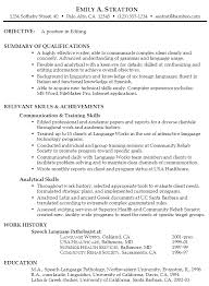 Example Functional Resume Editing