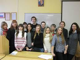 Юридическая клиника ru Отчет о работе Юридической клиники Филиала МИГУП в Смоленской области за 2012 год