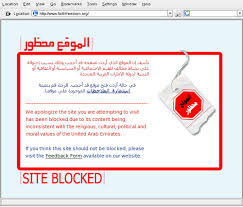 internet censorship in uae internet censorship in the unit flickr  internet censorship in uae by alarch