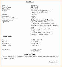Resume Format In Word 2007 Download Fresh Biodata Format Ms Word