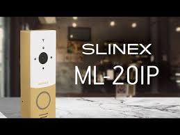 <b>Вызывная панель Slinex ML-20 IP</b> (Silver+Black) купить в Москве ...