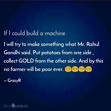 Gandhi Quotes Custom I Will Try To Make Someth Quotes Writings By Crazy R YourQuote