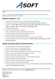 writer vacancy resume writer government jobs cv and resume cover  software engineer c quality assurance qa technical writer 201503120kwqkg15lcrkjkg jpg
