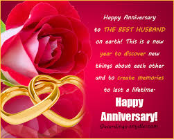 wedding anniversary messages for husband wordings and messages Wedding Anniversary Message anniversary messages for husband to love and be loved is a blessing indeed blessed is the woman who finds a man who cherishes her, loves her, protects her wedding anniversary messages for husband
