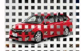 2008 Toyota Corolla Fielder 1.8S 4WD Specs, Specification - YouTube