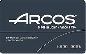 Фантастические скидки на <b>ножи</b> Arcos <b>Colour</b>-<b>Prof</b>! — Arcos