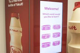 Vending Machine In Japanese Language Best Yakult Creates Vending Machine That Teaches Japanese Words Campaign US