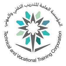 استعلام عن شهادة المؤسسة العامة للتدريب التقني والمهني - ثقفني